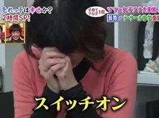 人生が変わる1分間の深イイ話2時間スペシャル 超売れっ子に密着SP!! 20160125