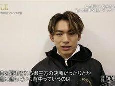 週刊EXILE 20160125