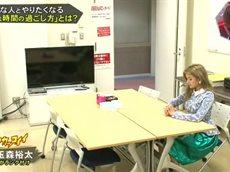 """キスマイBUSAIKU!?【特別編!""""仕事の間に暇してるローラの楽しませ方""""】 20160125"""