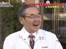 U字工事の産地直送たちつてとちぎ宅配便! 20160126