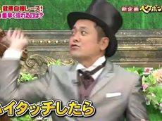 ペケポンプラス【美肌テクニック&血液改善法公開】 20160126