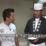 パンチ佐藤の美味いぞニッポン!「守り継がれる伝統の技と蕎麦の味!」 20160126