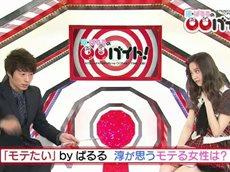 淳・ぱるるの○○バイト!<Tナイト> 20160126