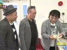 三又ノ番組 20160126