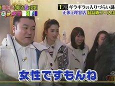 """おじゃMAP!!【オシャレな街""""自由が丘""""の夜に中村アンとガチ潜入!】 20160127"""