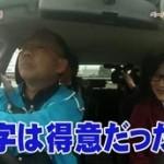 1×8いこうよ!「55th 木村聖誕祭③ 木村ドライブ&札幌洋舞連盟」 20160127