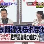 くりぃむクイズ ミラクル9 20160127