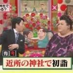 マツコ&有吉の怒り新党 20160127