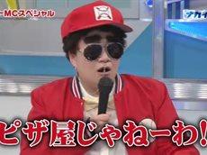 ナカイの窓 ゲストMCスペシャル第3弾! 20160127
