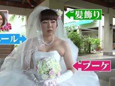 なら婚 20160127