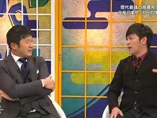 村上信五とスポーツの神様たち 20160127