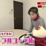 あさイチ「JAPA-NAVI 佐賀 有田&伊万里」 20160128