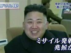 ニュースウオッチ9▽甘利大臣が現金受領認め閣僚辞任の意向▽北朝鮮不穏な動き 20160128