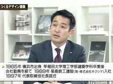 神奈川ビジネスUp To Date 20160128