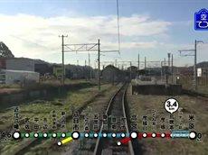 空(そら)からてつたび「近江鉄道線」 20160128