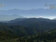 美しき日本の山々「恵那山、剣山、空木岳」 20160128