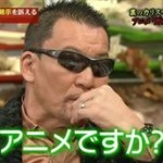 アウト×デラックス【黒のカリスマ蝶野正洋が愛するアニメを熱弁!!ほか】 20160128