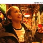 EG-style【E-girlsエンターテインメントプログラム・密着・新曲フル】 20160128