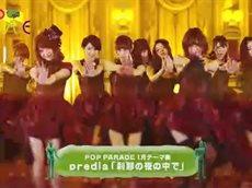 POP PARADE 20160128