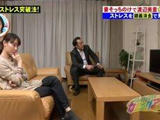 巷のリアルTV カミングアウト! 20160129