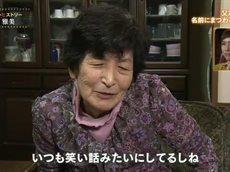 ファミリーヒストリー「久本雅美~笑いの原点 2人の祖父は女形~」 20160129