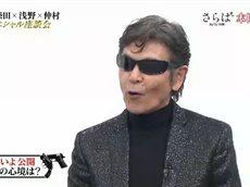 東京暇人~TOKYO hi-IMAGINE~ 20160129