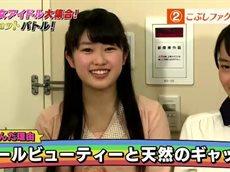 アイドルお宝くじ 20160129