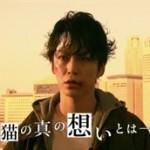 日テレプッシュ 「今夜9時は第3話!怪盗山猫からの挑戦状!」 20160129