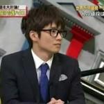 全力!脱力タイムズ【アンジャ児嶋&風間俊介、ネコになるの巻】 20160129