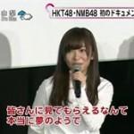 新・週刊フジテレビ批評 20160130