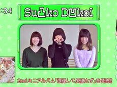 開運音楽堂【いまチェックしたほうがいい音楽PV&アーティスト♪】 20160130