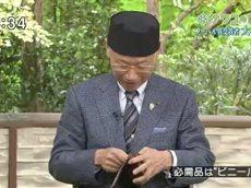サワコの朝【大村智▽亡き妻とノーベル賞】 20160130