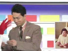 """エイエイGO! 第39回「""""した""""と""""された""""を区別せよ!」 20160130"""