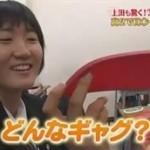 日テレ★ミライ 上田晋也の日本メダル話 20160129