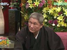 新春大売り出し!さんまのまんま30周年スペシャル 20160130