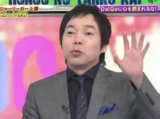 炎の体育会TV~話題の美女アスリート&最強メジャー投手参戦SP~ 20160130