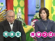 マサカメTV「氷&水でスゴいことする!」 20160130
