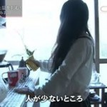 クロスロード【はしもとみお/彫刻家】 20160130
