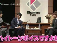 次ナルTV<フジバラナイト SAT>【Kiramuneカンパニー2.0】 20160130