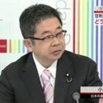日曜討論「甘利氏 閣僚辞任 どうなる経済政策」 20160131