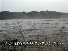 明日へ つなげよう 証言記録 東日本大震災 第49回「岩手県釜石市」 20160131