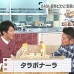 男子ごはん 超簡単だけど豪華!豆乳クリームパスタ&タラと玉子のフジッリ 20160131