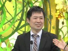 新婚さんいらっしゃい! 箱根駅伝の優勝メンバーが登場&夫の首をなめる妻 20160131
