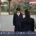 はい!テレビ朝日です 20160131