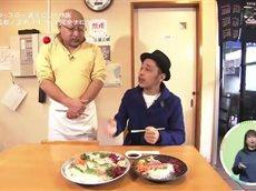 カナフルTV「ウッズの三浦半島ひとり旅」 20160131