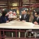 NHKアーカイブス「知られざる北の湖~昭和の大横綱 その素顔~」 20160131