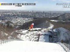 FISジャンプワールドカップ2016札幌大会 20160131