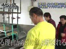 博多華丸のもらい酒みなと旅スペシャル【初上陸!沖縄SP】 20160131
