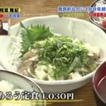 突撃!はじめましてバラエティ イチゲンさん【嵐・相葉&博多大吉】 20160131