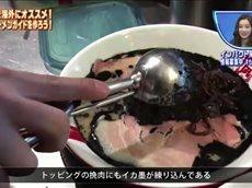 東京EXTRA 20160131